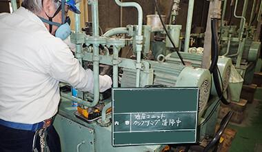 既設油圧装置の点検・整備